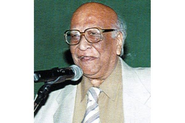 Surendra Chandra Kuchhal