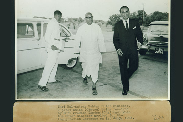 PGP Inauguration 1964